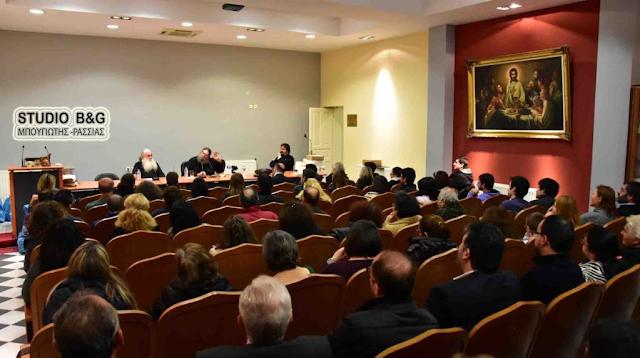 Ο Μητροπολίτης Αργολίδος συνεχίσει και εφέτος τις συνάξεις νέων στο Ναύπλιο και στο Ἄργος