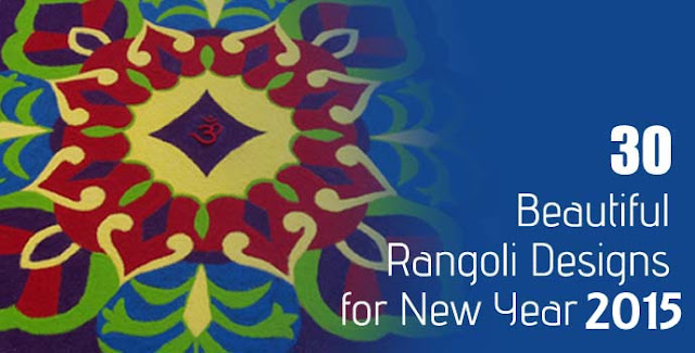 happy new year rangoli designs 2016