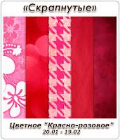 http://skrapnutyie.blogspot.ru/2017/01/2001-1902.html
