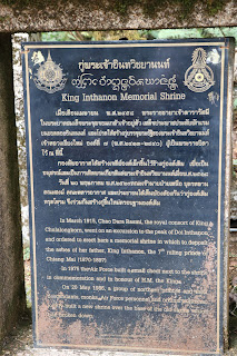 King Inthanon Memorial Shrine