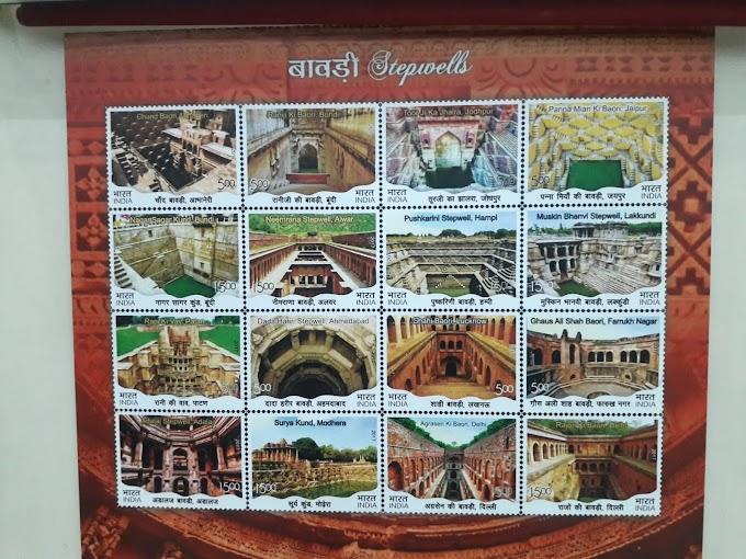 राजस्थान की 6 ऐतिहासिक बावड़ियों पर जारी हुआ डाक टिकट, जानिए... Rajasthan ki Bawadiya