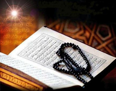 Kata Kata Motivasi Islami Yang Menambah Iman Dan Taqwa Kepada Allah Swt