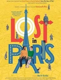 Lost in Paris   Bmovies