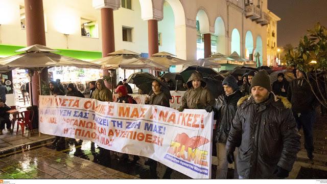 Συλλαλητήριο του ΠΑΜΕ για τον προϋπολογισμό