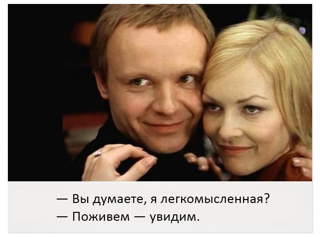 Любимые цитаты из фильма Ирония судьбы, или С лёгким паром!