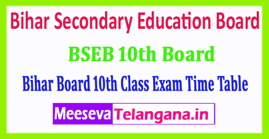 BSEB Bihar Board 10th Time Table 2018 Secondary Education Board Exam Schedule 2018 Download
