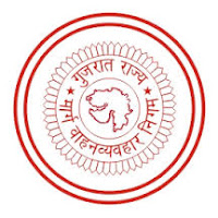 GSRTC  Recruitment for 1503 Conductor Vacancy 1