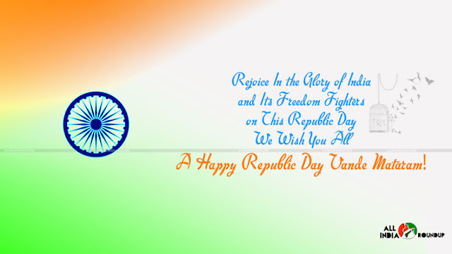 #30+ Happy Republic Day SMS For Friends And Family 2018