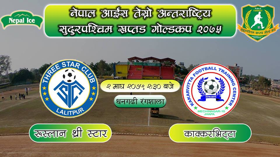semifinal of Khaptad Gold Cup 2075, Three Star Club vs Mechi Netralaya Kakadbhitta FTC