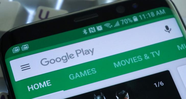جوجل تحذف 29 تطبيق من متجرها لقيامها بسرقة صور المستخدم