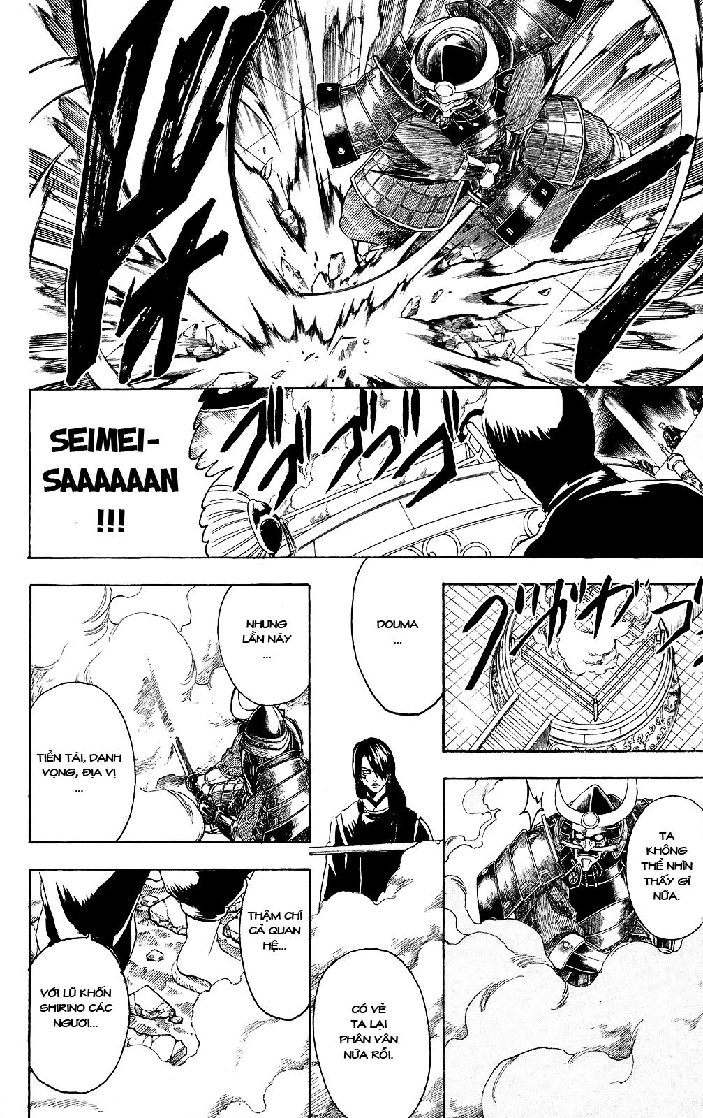 Gintama Chap 286 page 17 - Truyentranhaz.net