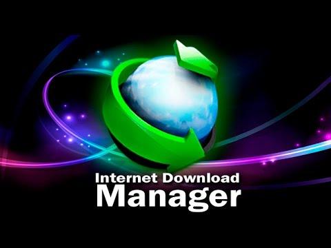 internet download manager تحميل كامل مجانا
