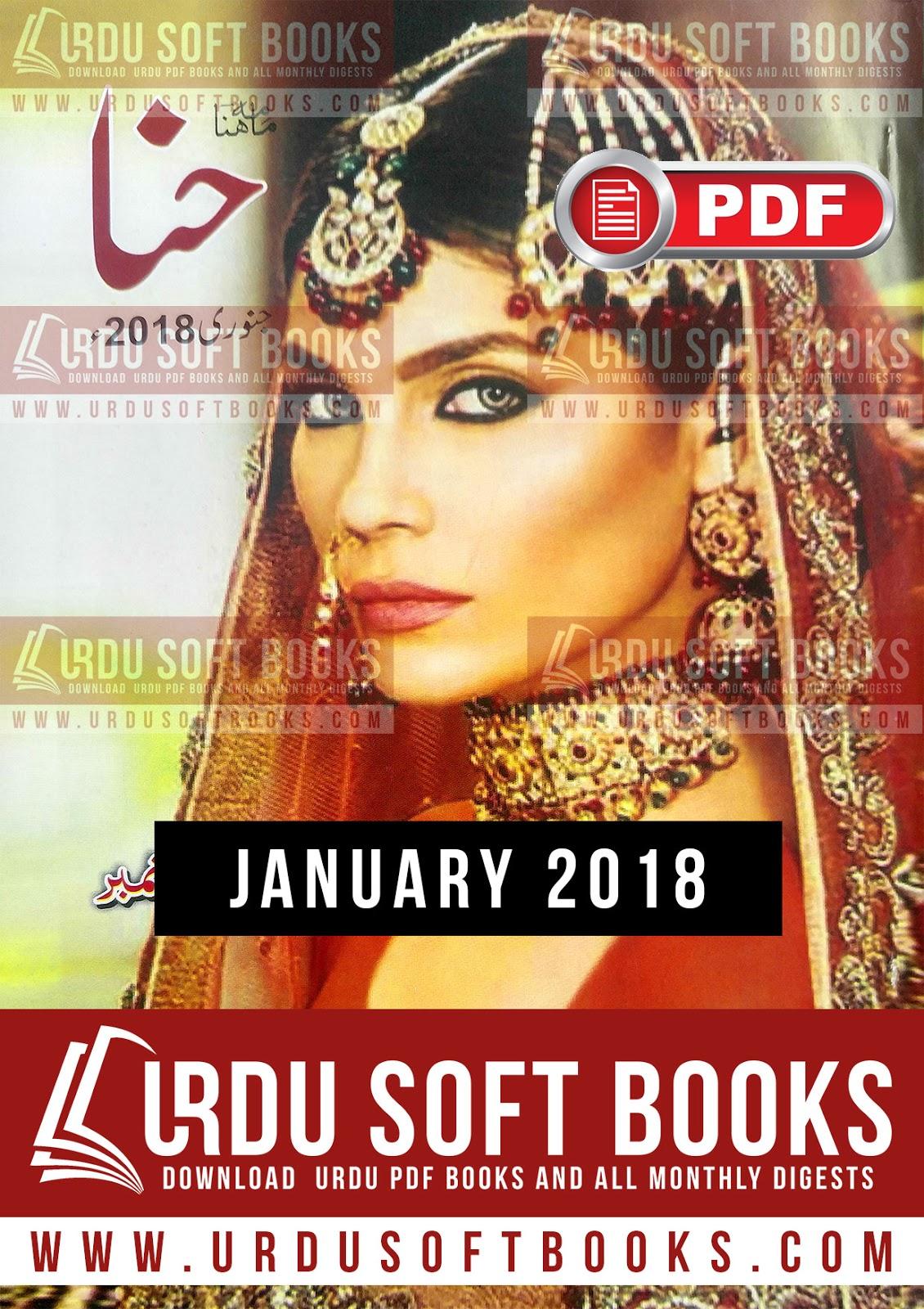 Hina Digest January 2018