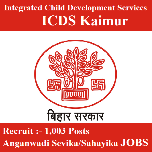 Integrated Child Development Services, ICDS, BIhar, Govt. of Bihar, 10th, freejobalert, Sarkari Naukri, Latest Jobs, Anganwadi, Anganwadi Sevika, Anganwadi Sahayika