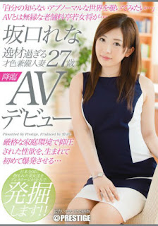 SGA-026 Talent Too Beautiful And Intelligent Married Woman