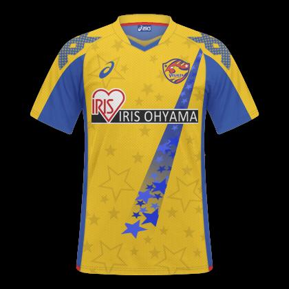 7767553d2a Camisas Vegalta Sendai 2013 - Home e Away