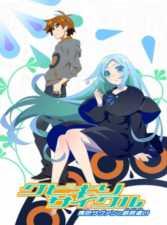 Kubikiri Cycle: Aoiro Savant To Zaregototsukai – Todos os Episódios Online