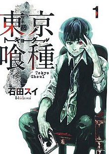 Tokyo Ghoul BD Subtitle Indonesia Batch