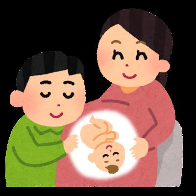 妊娠中の夫婦のイラスト「お腹に耳を当てるお父さん」