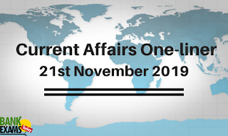 Current Affairs One-Liner: 21st November 2019