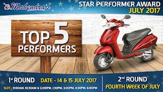 Mahendras Star Performer Award | JULY'17 | Bank PO - Based