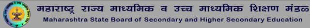 www.mahresult.nic.in - Maharashtra Board Class 12th Result 2019