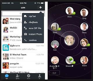 aplikasi chat gratis