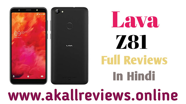 Lava Z81 Full Specification In Hindi