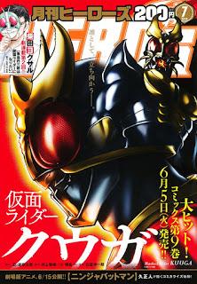 "Manga: Anunciada adaptación manga para ""Batman Ninja"""