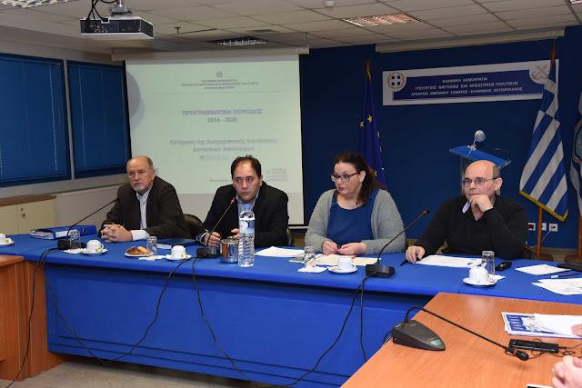Χρηματοδότηση για την προμήθεια και εγκατάσταση συστημάτων ασφάλειας στους ελληνικούς λιμένες