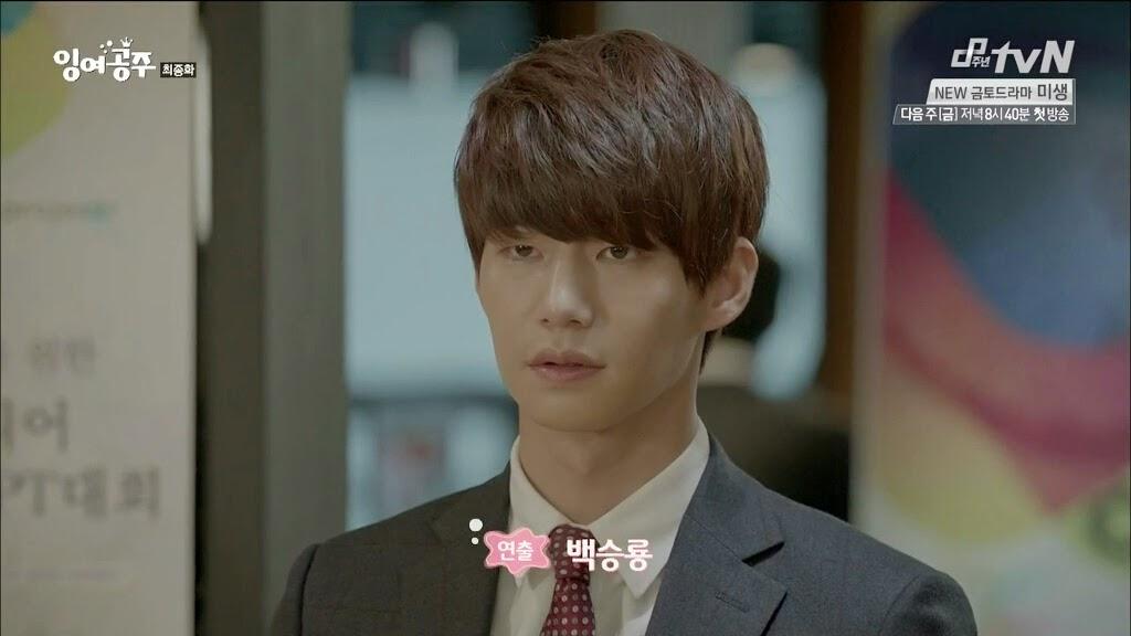 OFFICIAL] Song Jae Rim ❤ Kim So Eun - LTE Couple [WGM]: PART 2
