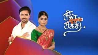 Siva Manasula Sakthi 14-03-2020 Vijay TV Serial