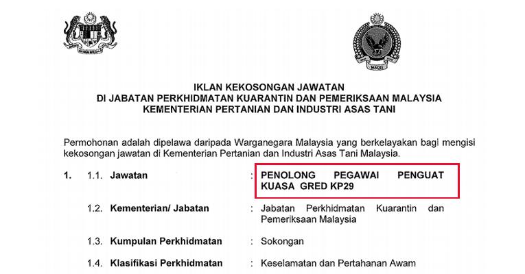 Jawatan Kosong di Jabatan PeRkhidmatan Kuarantin dan Pemeriksaan Malaysia