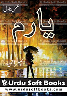 Yaaram Full Novel