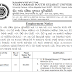 Legal Officer at Veer Narmad South Gujarat University  - last date 09/04/2019
