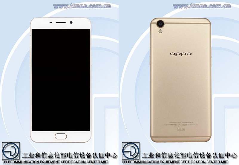 OPPO R9, R9 PLUS HIT CERTIFICATION SITE; STYLE AND SPECIFICATIONS TIPPED - TECHNICAL NEWS- NEWS OF INDIA