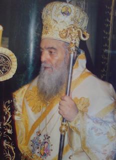 Μητροπολίτης Γόρτυνος καί Μεγαλοπόλεως Ἰερεμίας : Να ζητήσει συγνώμη ο Πρόεδρος της Βουλής από τον Ελληνικό λαό.