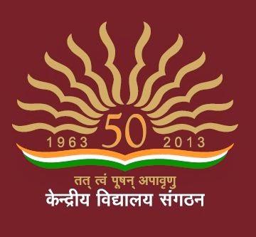 KVS New Logo