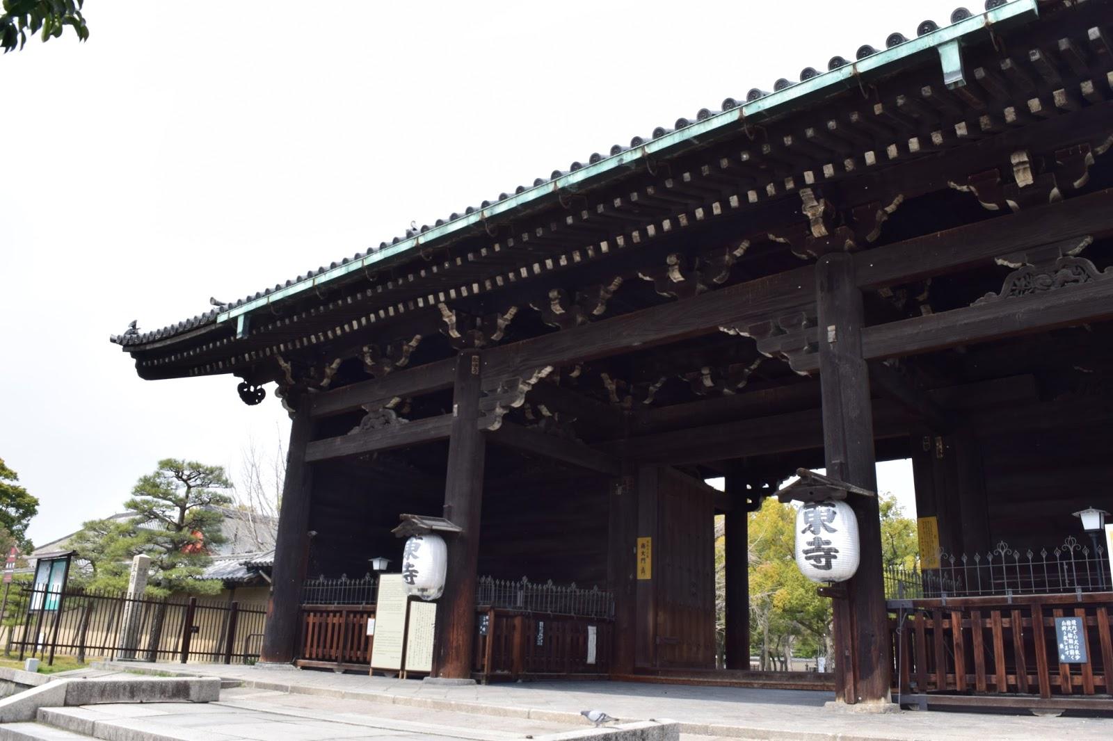 Toji front gate