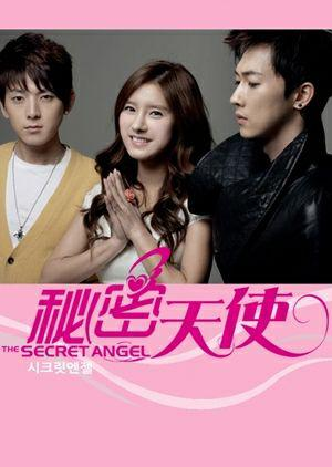 Secret Angel ; Angel and Love (2012)