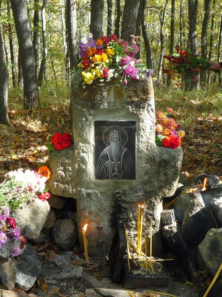 Свещеният оброчен кръст на Иван Рилски над Владая