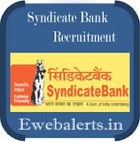 Syndicate Bank Recruitment