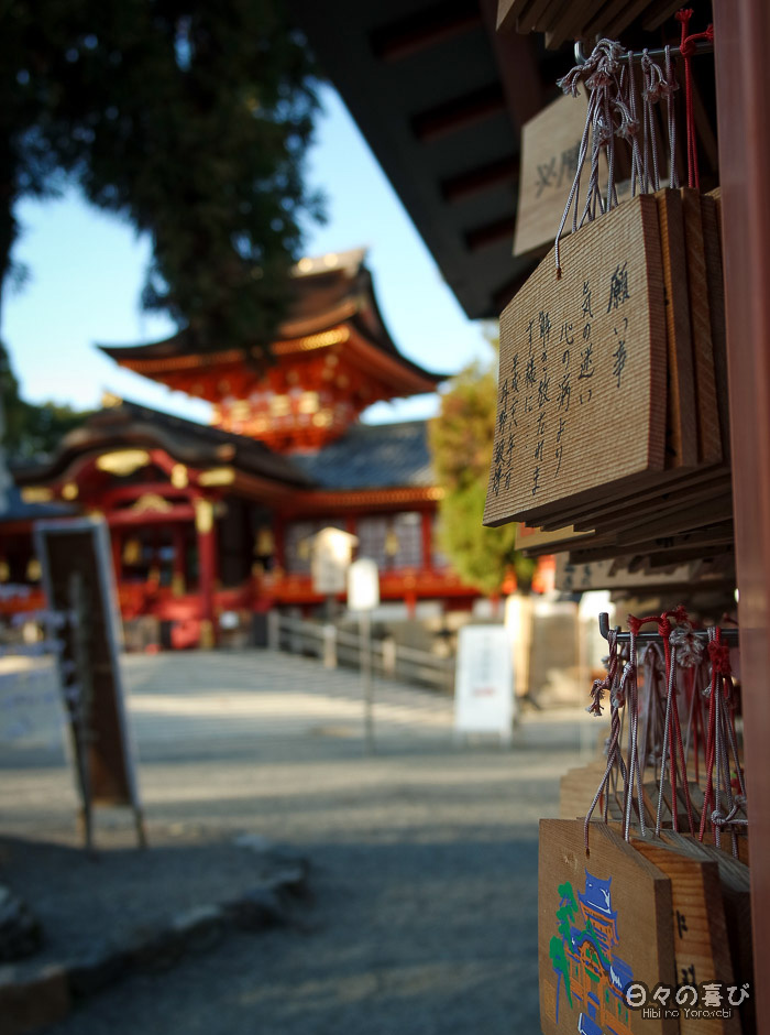ema, sanctuaire Iwashimizu Hachiman-gû, Yawata