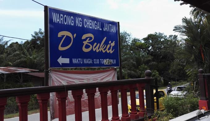 Lokasi Milo Ais Kepal Warung D'Bukit, Changkat Ibol, Taiping