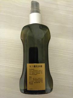 yohmo-tonic-1