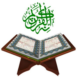 Surat al A'Raf 206 Ayat | Al Quran dan Terjemahan
