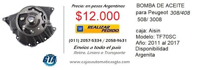 http://reparaciondecajas.mysite.com/presupuesto.htm