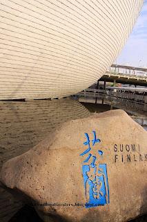 Finland Pavilion, Shanghai Expo 2010, China