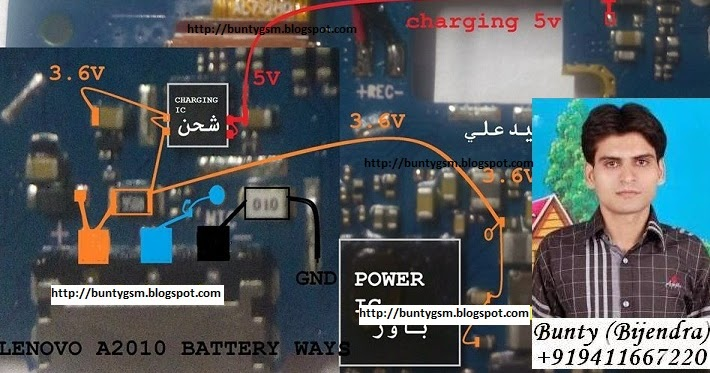 Lenovo A2010 Usb Ways Charging Jumper Solution