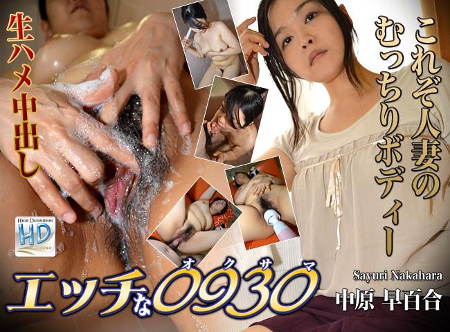 Aim93d ori874 Sayuri Nakahara 03100